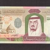 saudi banknotes