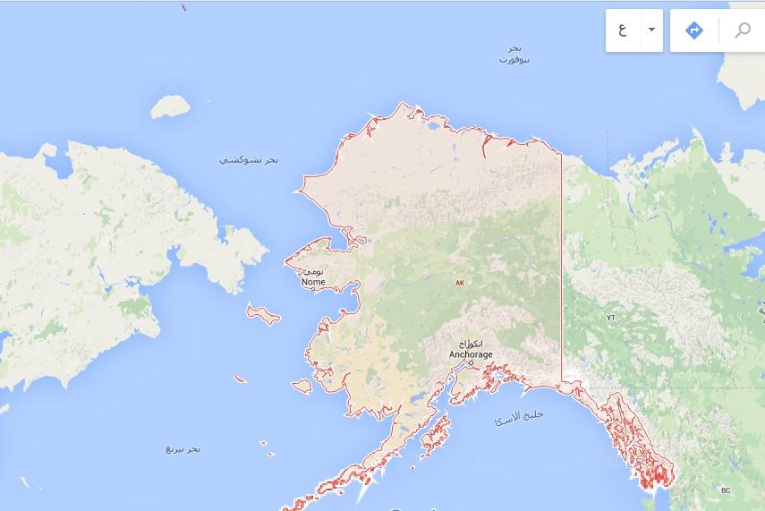 الاسكا
