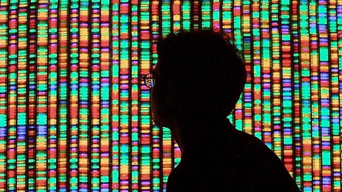 الجينوم البشري