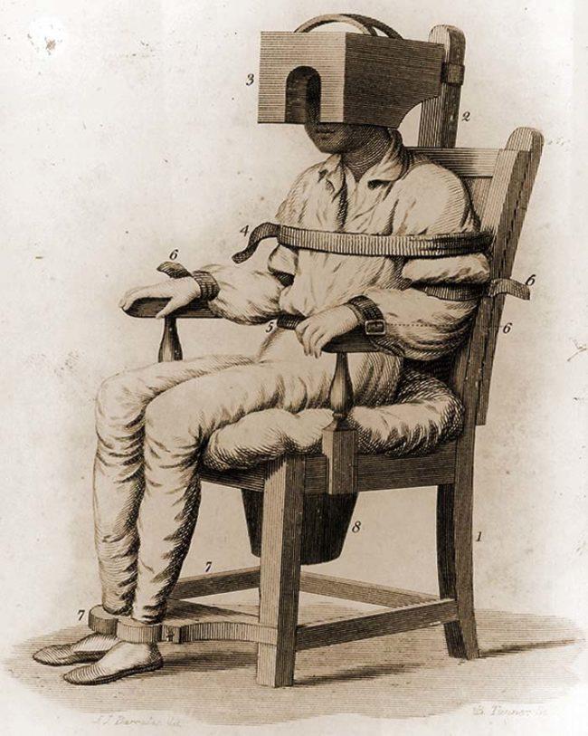 الكرسي المهدئ
