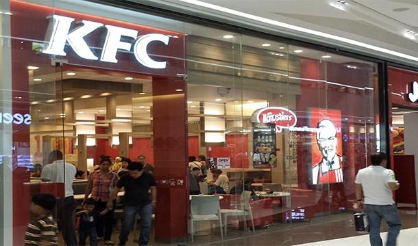 مطاعم KFC