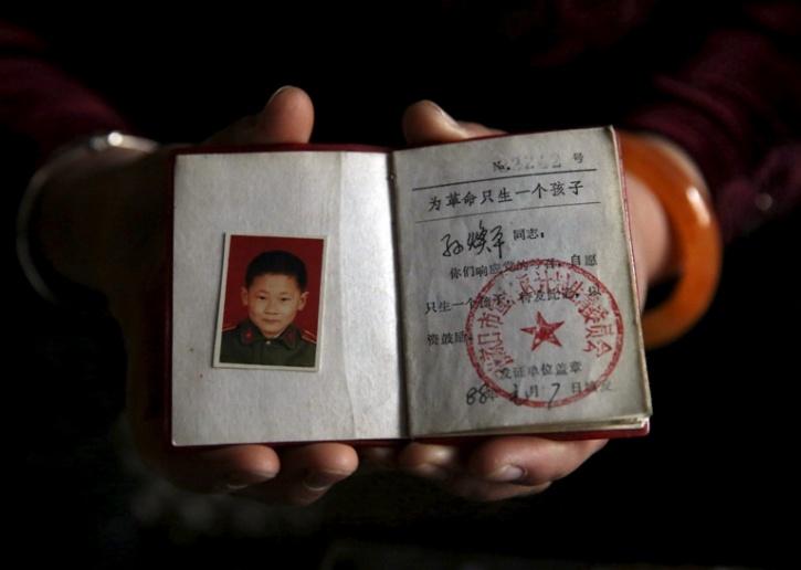 سياسة الطفل الواحد في الصين