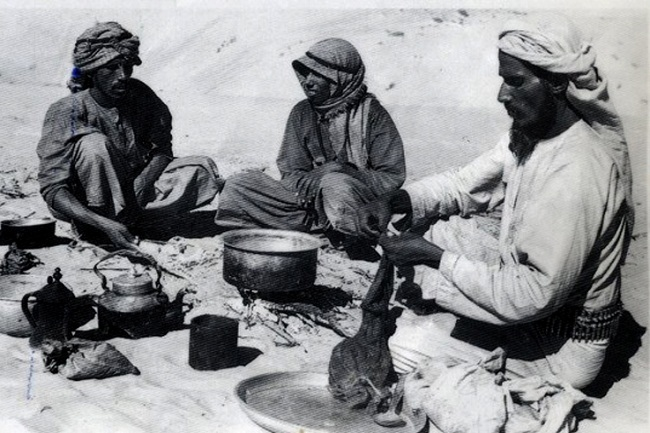 Saudi History