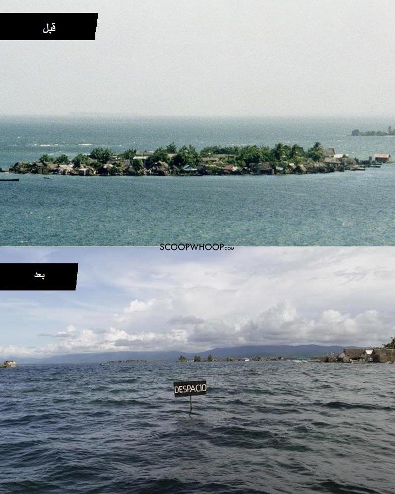 أرخبيل سان بلاس
