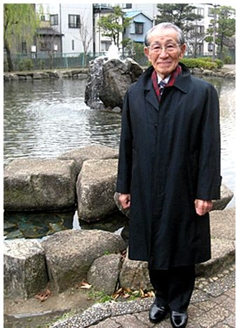 الجندي الياباني