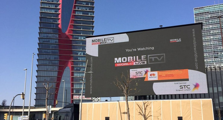 STC تشارك برعاية المؤتمر العالمي للجوال ببرشلونة MWC
