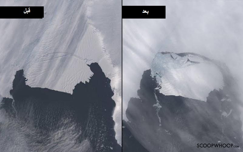 جبل جليدي