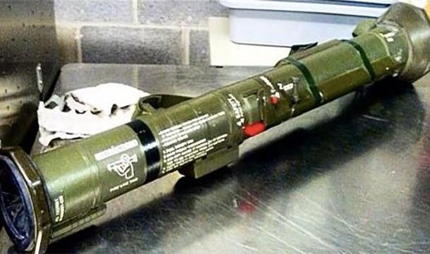 قاذف صاروخي