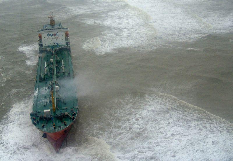 صور السفن الضائعة