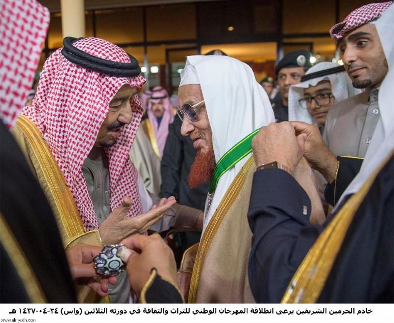 صور من مهرجان الجنادرية في السعودية