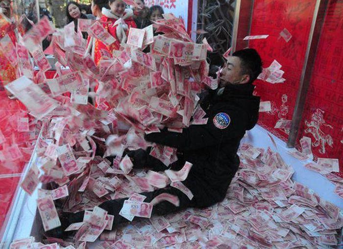 أموال يانصيب في الصين