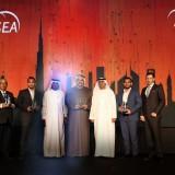 جائزة التميز في الخدمات الإلكترونية