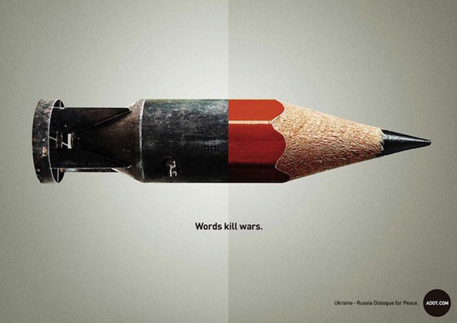 الحملات الإعلانية