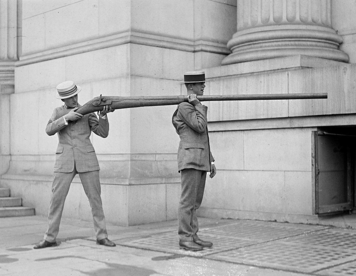 بندقية صيد