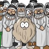 Truffles in Saudi Arabia