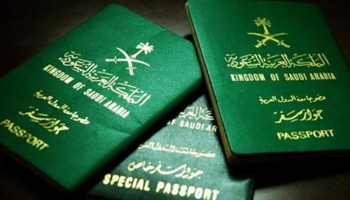 ما هو أفضل جواز عربي ؟