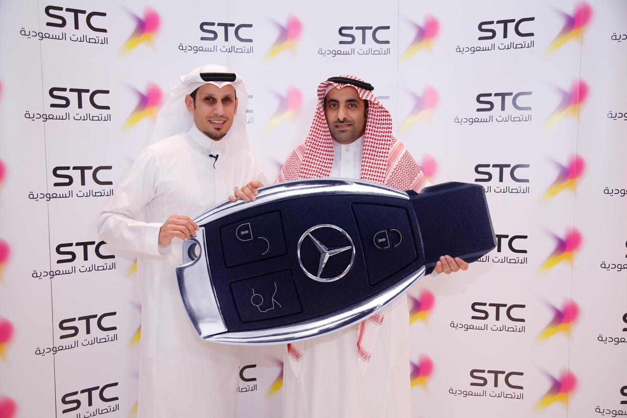 الفائزين بسيارتي مرسيدس من عملاء سوا