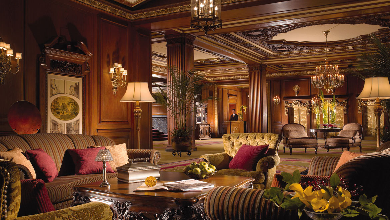 فندق أومني باركر هاوس