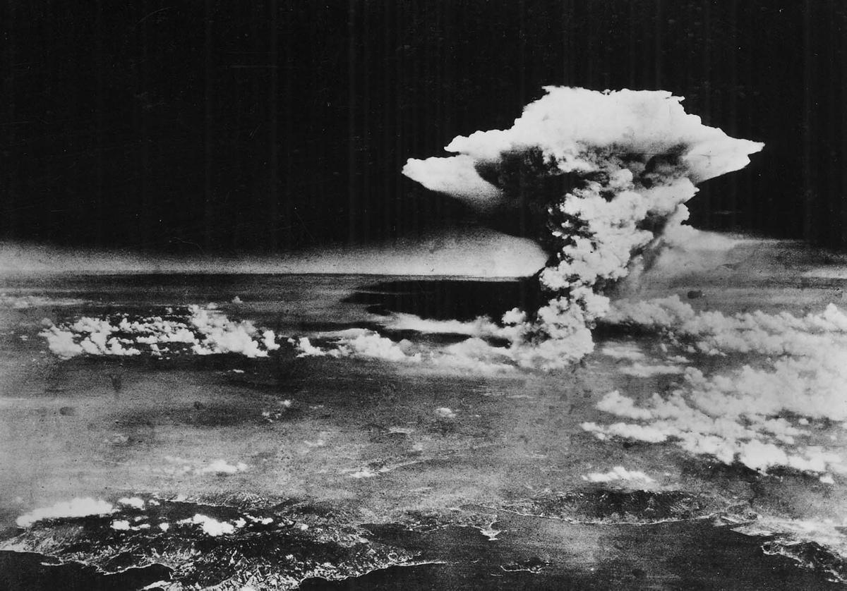 قصف هيروشيما