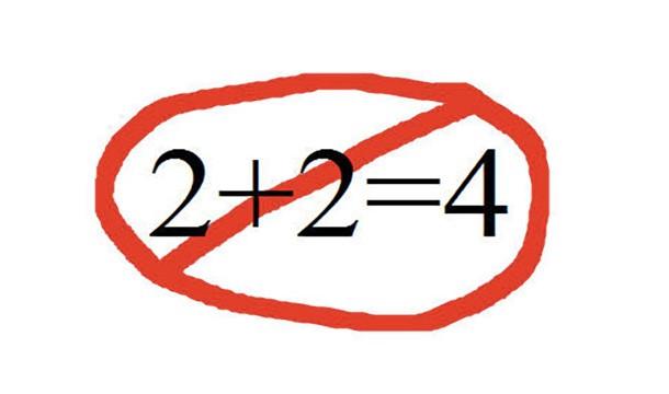 معادلة رياضية