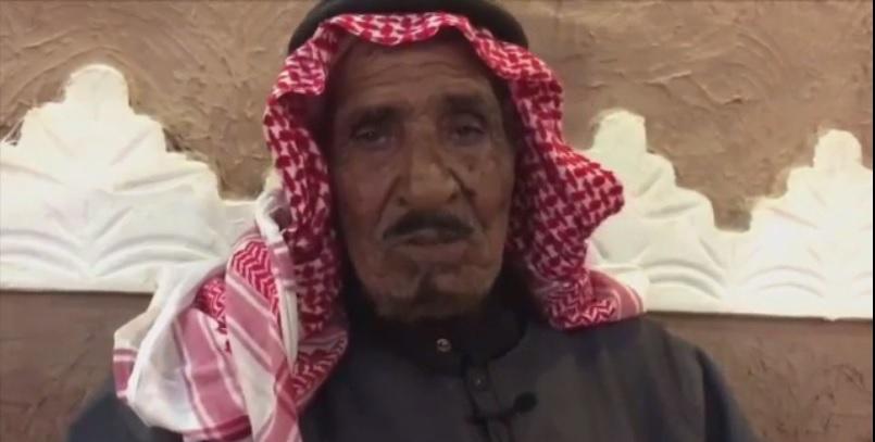 سعودي في حرب فلسطين
