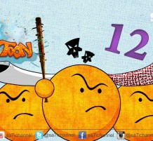 صاحي تون 12
