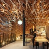 Coolest Starbucks On Earth