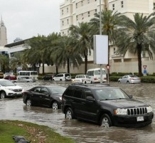 Emirates rain