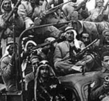 Palestine War