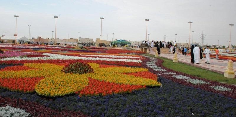 Riyadh Spring Festival
