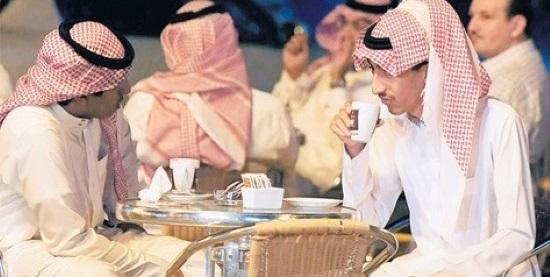 Saudi uniform