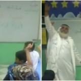 creative teacher in ksa