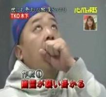 كاميرا خفية يابانية