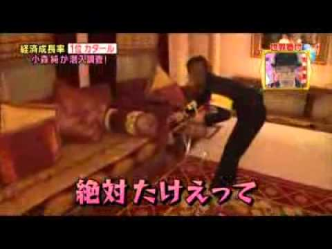 مذيعه يابانيه