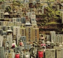 largest cemetery Japan