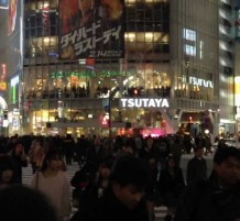 إزدحام في اليابان