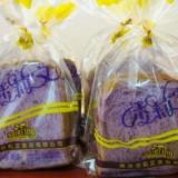 الخبز البنفسجي