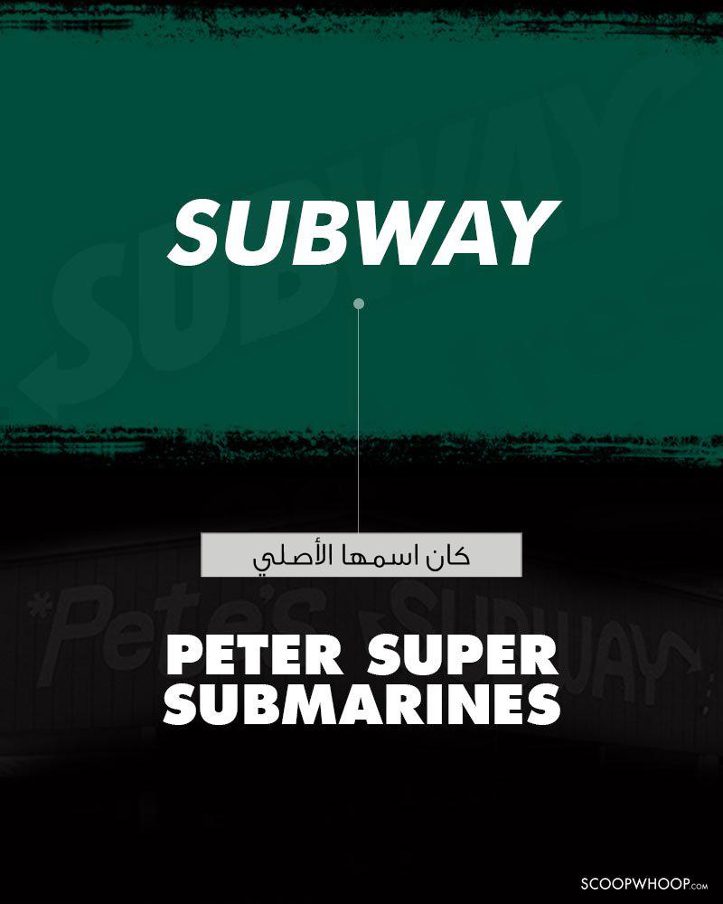 حصلت شركة Subway على اسمها الجديد في عام 1968.
