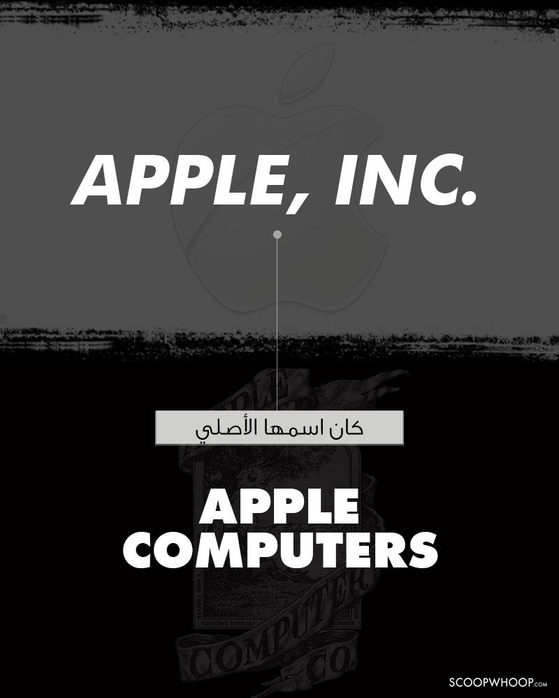 أسماء شركات 2204166
