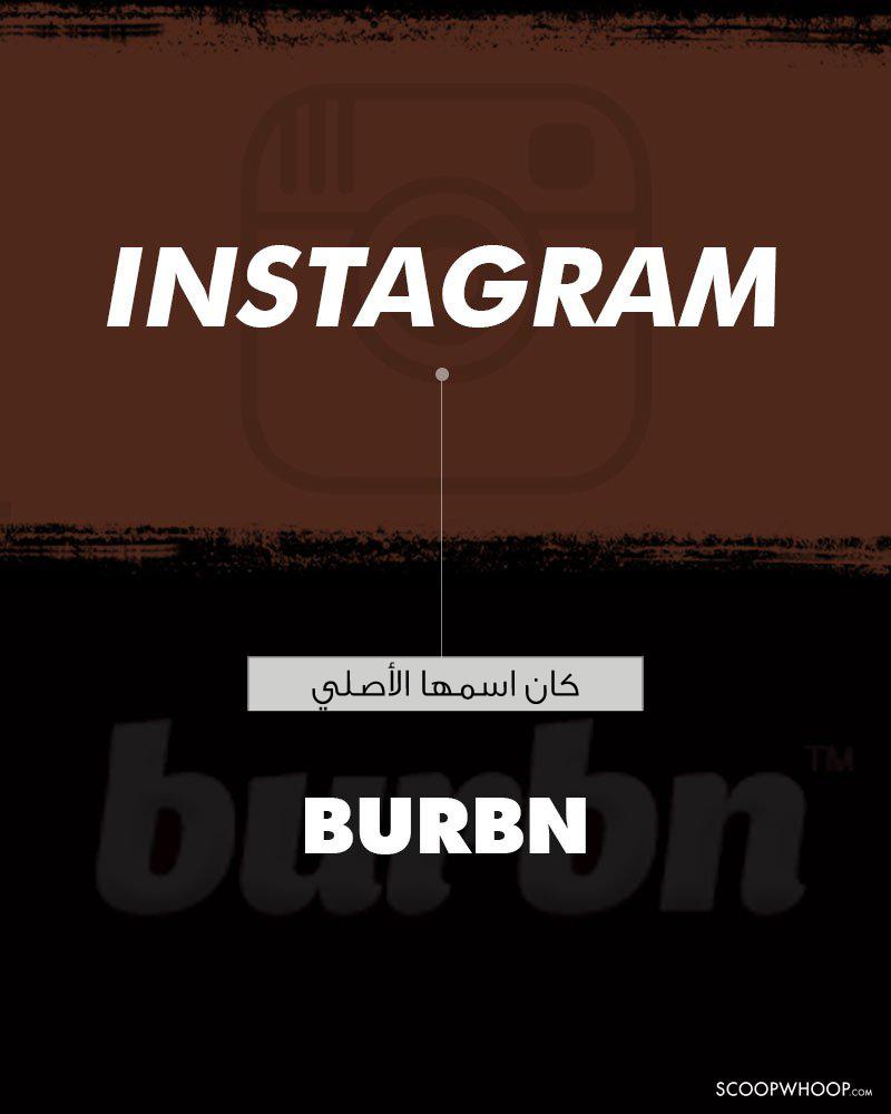 Burbn