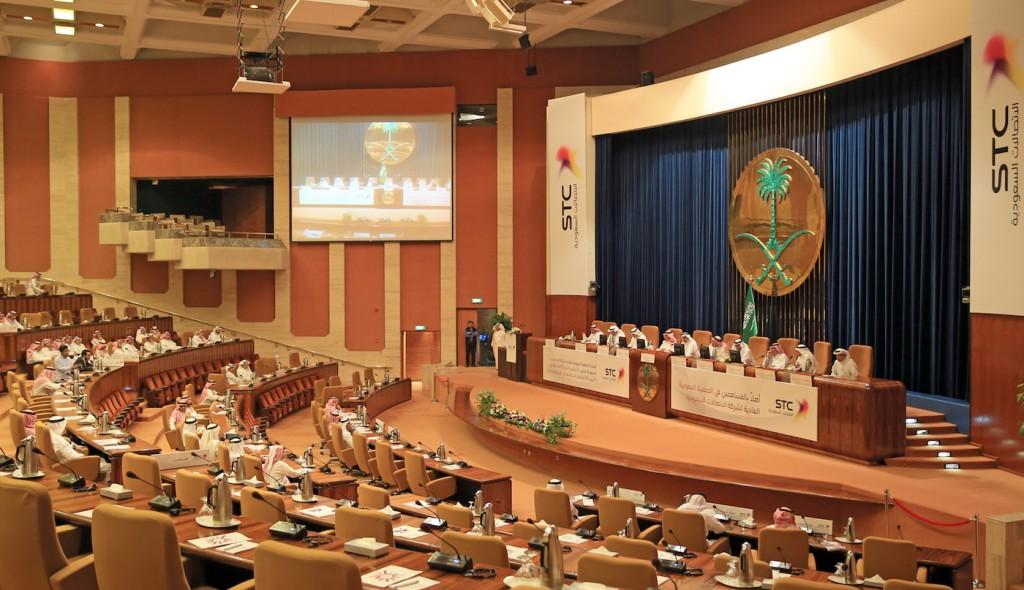 الاتصالات السعودية تعقد الجمعية العامة العادية