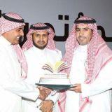 جامعة الأمير سطام تكرم STC