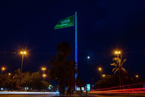 جدة في السعودية