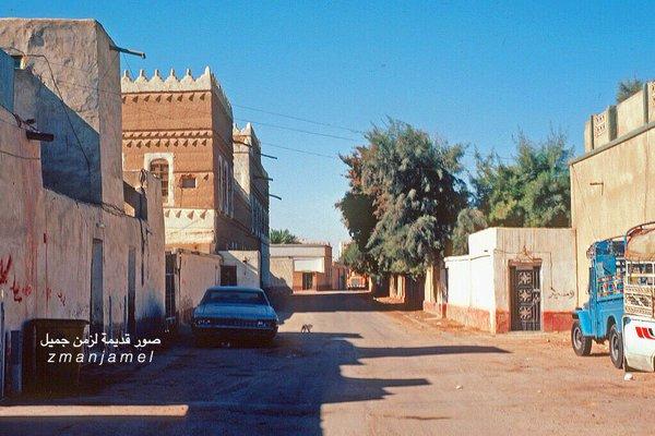 حواري الرياض