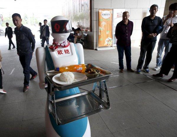 روبوت نادلة