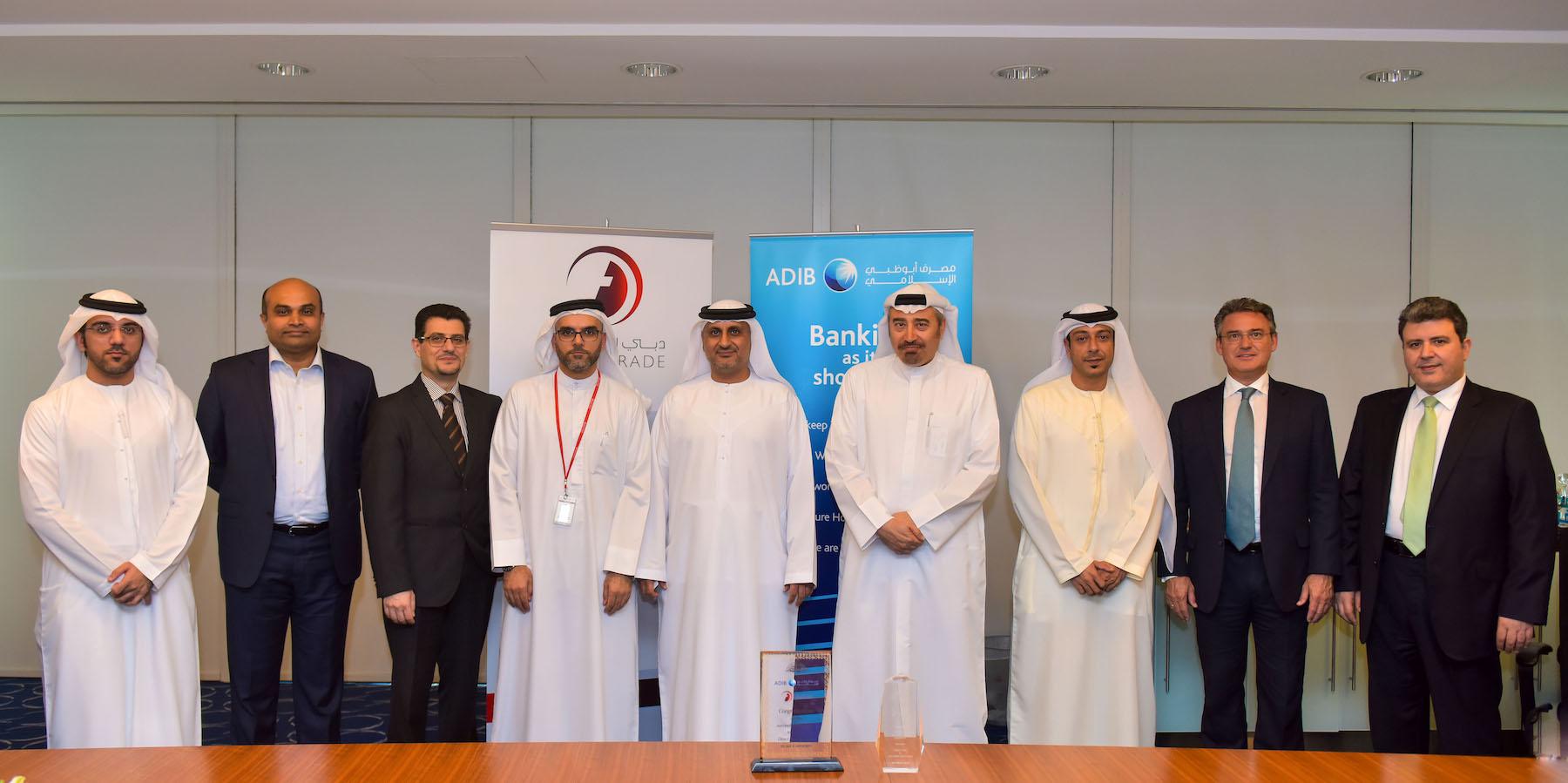 شراكة بين دبي التجارية وأبوظبي الاسلامي