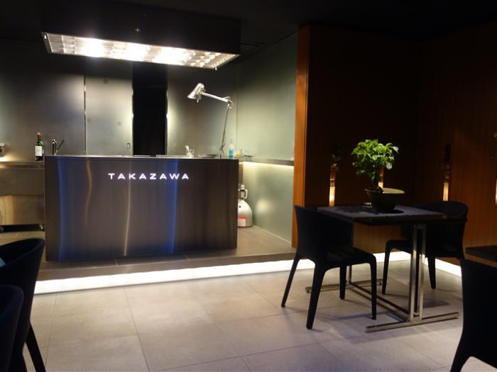 مطعم تاكازواوا