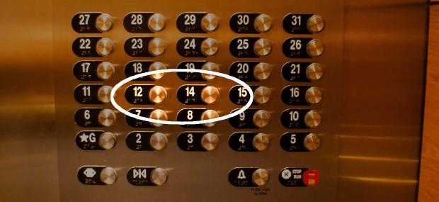 الطابق رقم 13