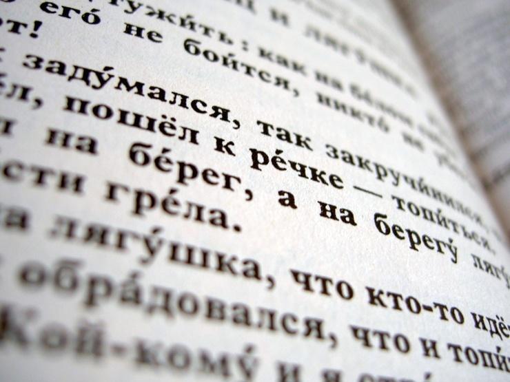 أشهر اللغات