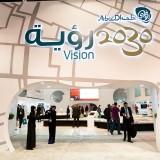 رؤية أبوظبي 2030